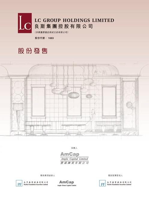C1683.pdf